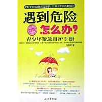 http://ec4.images-amazon.com/images/I/51zk%2Brd18qL._AA200_.jpg
