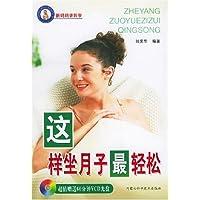 http://ec4.images-amazon.com/images/I/51zk05vuOiL._AA200_.jpg
