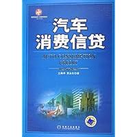 http://ec4.images-amazon.com/images/I/51zkaQjeUEL._AA200_.jpg
