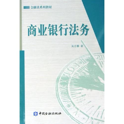 招商银行金卡_招商银行地图_招商银行法务收入
