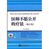 http://ec4.images-amazon.com/images/I/51zl4uTF8AL._AA200_.jpg
