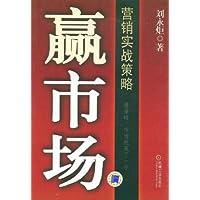 http://ec4.images-amazon.com/images/I/51zlls5QHjL._AA200_.jpg