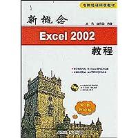 http://ec4.images-amazon.com/images/I/51zmkY37yJL._AA200_.jpg