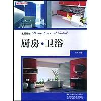 http://ec4.images-amazon.com/images/I/51zo4CneECL._AA200_.jpg