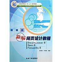 http://ec4.images-amazon.com/images/I/51zo9Va2r5L._AA200_.jpg