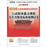 http://ec4.images-amazon.com/images/I/51zpDTPTyOL._AA200_.jpg