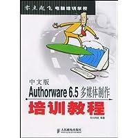 http://ec4.images-amazon.com/images/I/51zpgK%2BM0GL._AA200_.jpg