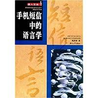 http://ec4.images-amazon.com/images/I/51zpoj3kT6L._AA200_.jpg