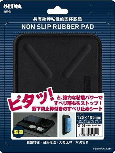 表台超强吸附力防滑垫 汽车防滑垫 车用置物垫 手机止滑垫 黑色Q101高清图片