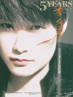 5 YEARS:李宇春2010WhyMe全纪录.pdf