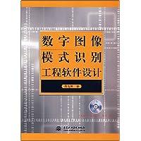 http://ec4.images-amazon.com/images/I/51zqxFM8%2B1L._AA200_.jpg