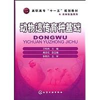http://ec4.images-amazon.com/images/I/51zrC7b9WBL._AA200_.jpg