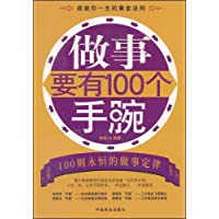 http://ec4.images-amazon.com/images/I/51zrzTnhbML._AA200_.jpg