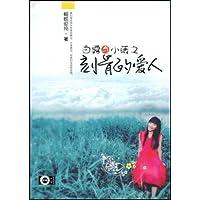 http://ec4.images-amazon.com/images/I/51zsGrKLHhL._AA200_.jpg