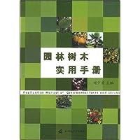 http://ec4.images-amazon.com/images/I/51zsPvGC%2BJL._AA200_.jpg