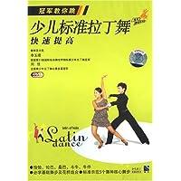 http://ec4.images-amazon.com/images/I/51zsSfWkc2L._AA200_.jpg