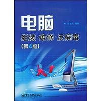 http://ec4.images-amazon.com/images/I/51zt5yqq%2BNL._AA200_.jpg