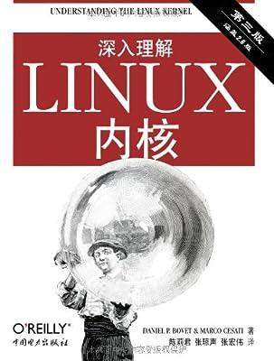 深入理解LINUX内核.pdf