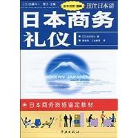http://ec4.images-amazon.com/images/I/51zuJqO96OL._AA200_.jpg