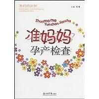 http://ec4.images-amazon.com/images/I/51zuRUpSzSL._AA200_.jpg