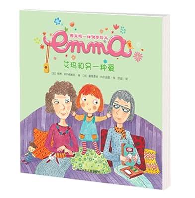 像艾玛一样快乐长大:艾玛和另一种爱.pdf