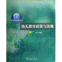 http://ec4.images-amazon.com/images/I/51zwCKayZOL._AA200_.jpg