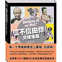 http://ec4.images-amazon.com/images/I/51zwla3wKnL._AA200_.jpg