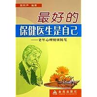 http://ec4.images-amazon.com/images/I/51zxk-HLBcL._AA200_.jpg