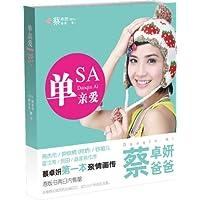 http://ec4.images-amazon.com/images/I/51zxz2tLsCL._AA200_.jpg