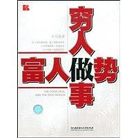 http://ec4.images-amazon.com/images/I/51zyKp1lx2L._AA200_.jpg
