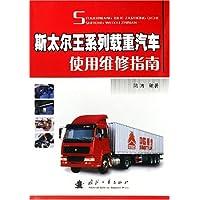 http://ec4.images-amazon.com/images/I/51zyhrO6GNL._AA200_.jpg