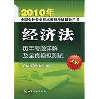 http://ec4.images-amazon.com/images/I/51zzPv-dZEL._AA200_.jpg