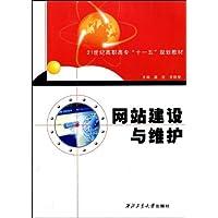 http://ec4.images-amazon.com/images/I/51zzklT0bOL._AA200_.jpg