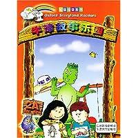 http://ec4.images-amazon.com/images/I/61%2B5N8cV%2BFL._AA200_.jpg
