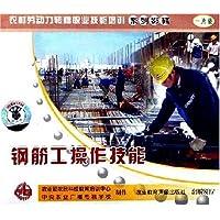 http://ec4.images-amazon.com/images/I/61%2BGxIRcmtL._AA200_.jpg
