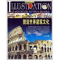 http://ec4.images-amazon.com/images/I/61%2BLnCWRd1L._AA200_.jpg