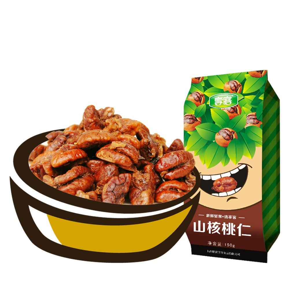 享客野生山核桃仁188g 罐装湖南小山核桃仁特产零食坚果炒货食品