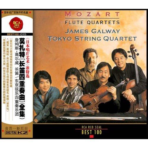 莫扎特长笛四重奏曲全集 CD