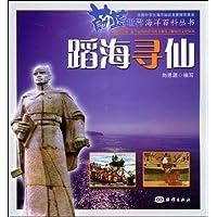 http://ec4.images-amazon.com/images/I/61%2BgfN1ozRL._AA200_.jpg