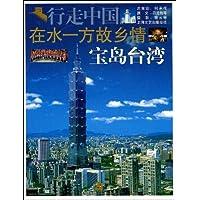 http://ec4.images-amazon.com/images/I/61%2BhAv00XsL._AA200_.jpg