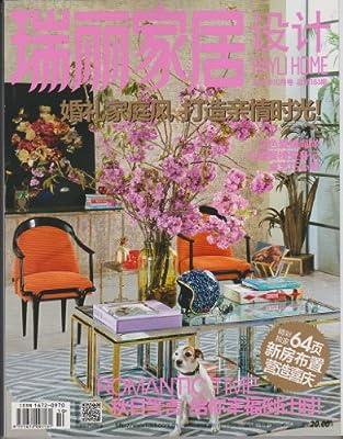 瑞丽家居设计杂志2013年10月 婚礼家庭风打造亲情时光 无封面.pdf