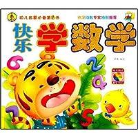 http://ec4.images-amazon.com/images/I/61%2BpIXQKTnL._AA200_.jpg