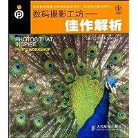 http://ec4.images-amazon.com/images/I/61%2Bvj0hWXjL._AA200_.jpg