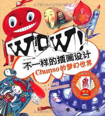 WOW!不一样的插画设计:Chunso的梦幻世界.pdf