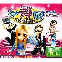 http://ec4.images-amazon.com/images/I/61-5qDvPkgL._AA200_.jpg