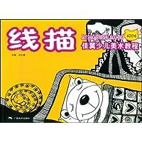 http://ec4.images-amazon.com/images/I/61-D7o9rdmL._AA200_.jpg