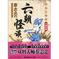 http://ec4.images-amazon.com/images/I/61-F-tY%2B1QL._AA200_.jpg