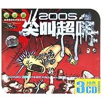 http://ec4.images-amazon.com/images/I/61-HtzjoabL._AA200_.jpg