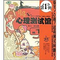 http://ec4.images-amazon.com/images/I/61-WR0BZssL._AA200_.jpg