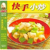 http://ec4.images-amazon.com/images/I/61-a2ogt6WL._AA200_.jpg